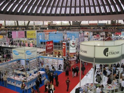 Beogradski sajam knjiga 2011