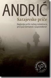 Sarajevske priče, Ivo Andrić, Laguna