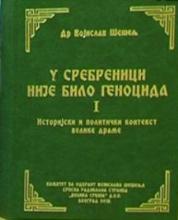 U Srebrenici nije bilo genocida I, Dr. Vojislav Šešelj, Srpska radikalna stranka